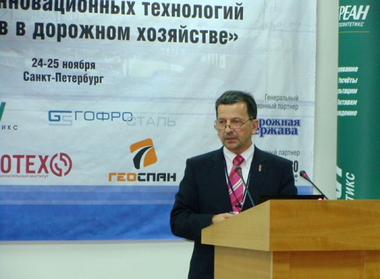 Wimed-konferencja