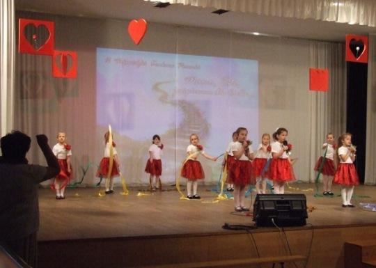 Przedszkole Publiczne w Tuchowie